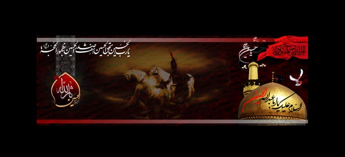 Photo of فرارسیدن اربعین حسینی تسلیت باد