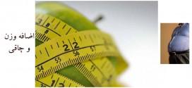 آیا می دانید که رژیم غذایی کم چربی لزوماً باعث کاهش وزن نمی شود؟