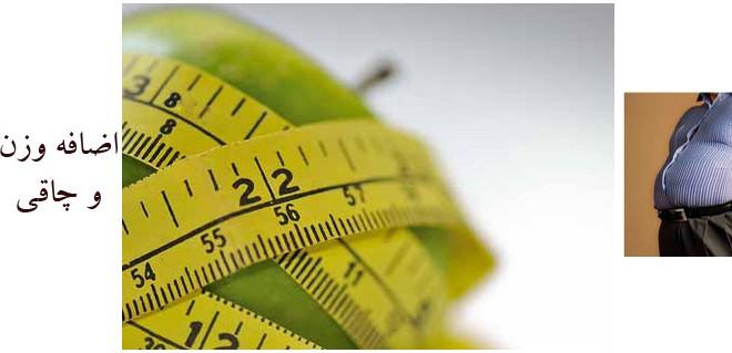آیا می دانید که داشتن اضافه وزن و چاقی سرعت پیری کبد را افزایش می دهد!