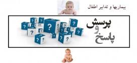 تدابیر پیشگیری از سرماخوردگی کودکان