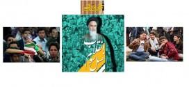 چرخه نسلها در انقلاب اسلامی ایران