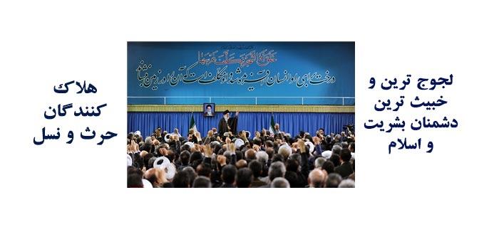 Photo of لجوج ترین و خبیث ترین دشمنان بشریت و اسلام: هلاک کنندگان حرث و نسل بشر