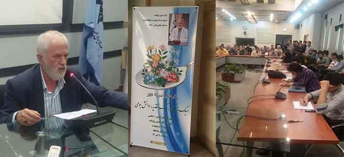Photo of گزارش سخنرانی آقای دکتر روازاده در دانشگاه صدا و سیما