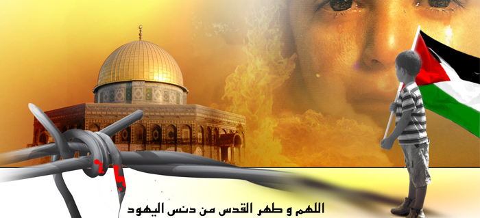 Photo of بیانیه روز قدس سال 1394 جامعه اسلامی حامیان کشاورزی ایران