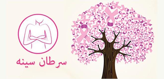 تاثیر ناشتایی طولانی مدت شبانه بر کاهش خطر سرطان پستان