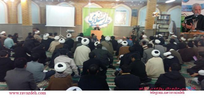 گزارش سخنرانی حکیم دکتر روازاده در  شهرک مهدیه قم