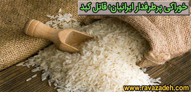 Photo of خوراکی پرطرفدار ایرانیان؛ قاتل کبد