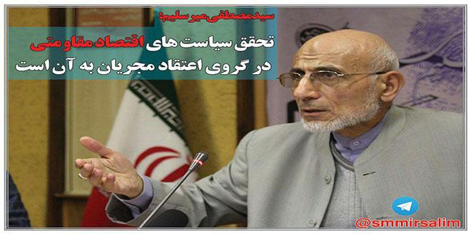 Photo of مهندس میرسلیم ؛ ما شرمنده ادب رهبر انقلاب اسلامی هستیم