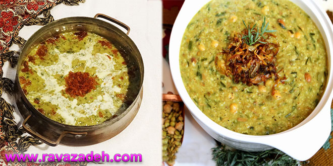 Photo of آش سبزی شیرازی