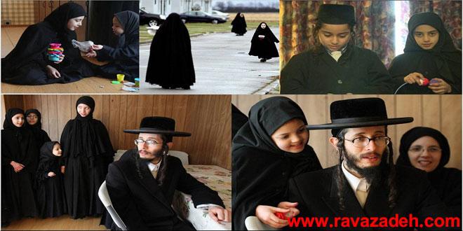 تفکیک جنسیتی یهود در ایالت خودمختار یهودیان آمریکا + عکس