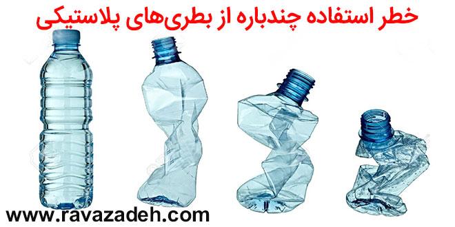 Photo of عوارض بطری های پلاستیکی
