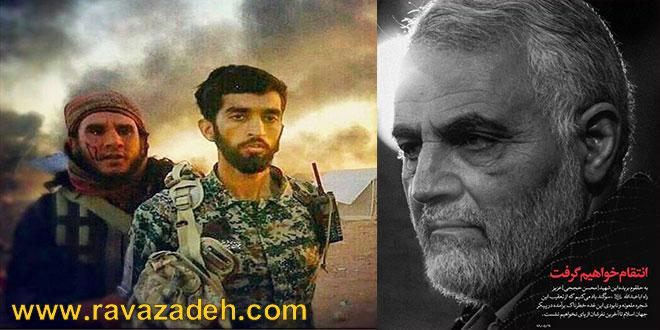 Photo of واکنش سردار سلیمانی به شهادت شهید حججی+ ترجمه انگلیسی و عربی