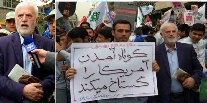 کلیپ و گزارش تصویری از حضور حکیم دکتر روازاده در راهپیـمایی ۱۳ آبان ۱۳۹۶