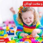 افزودنی های غذایی و سلامت کودکان