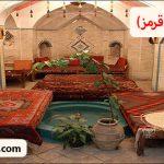 رنگهای قرآنی (قرمز)