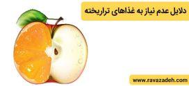 ۱۰ دلیل عدم نیاز به غذاهای تراریخته