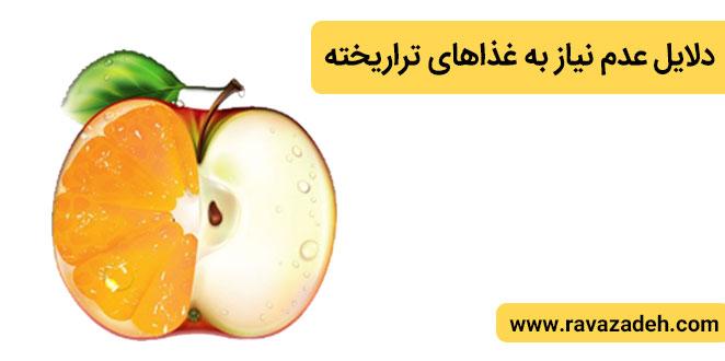 Photo of 10 دلیل عدم نیاز به غذاهای تراریخته