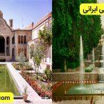 آب در معماری اسلامی ایرانی