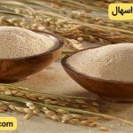 سویق برنج؛ درمان اسهال