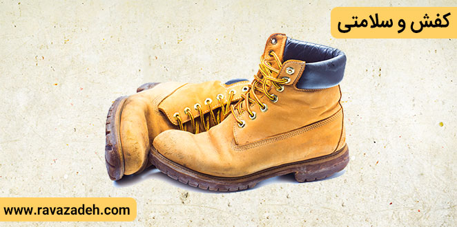 Photo of کفش و سلامتی