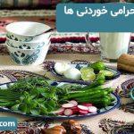 حکمت حلال یا حرامی غذا ها و نوشیدنی ها