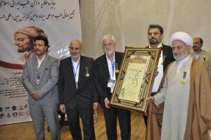 حکیم دکتر روازاده پدر طب اسلامی ایرانی