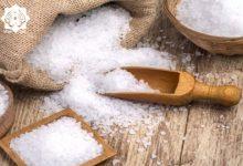 Photo of نمک؛ سم سفید!! یا طلای سفید!! – بخش چهارم (پایانی)