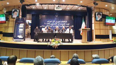 Photo of حضور حکیم روازاده در جلسه انتخابات خانه احزاب