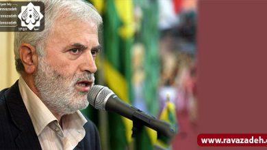Photo of حکیم دکتر روازاده: آمریکا بدون شک نابود خواهد شد/ استکبار جهانی قدرت مردم ایران را دست کم گرفته بود