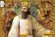 Photo of حکیم دکتر روازاده: رابطه کوروش و مردخای چیست؟/ کوروش یهودی بود که یهودیان را نجات داد