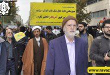 Photo of گزارش تصویری از حضور حکیم دکتر روازاده در راهپیمایی یوم الله ۱۳ آبان ۱۳۹۸